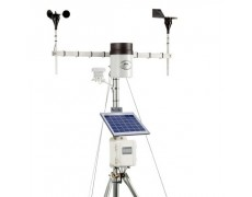 Weather Station, Alat Terbaik untuk Menganalisa Kondisi Cuaca
